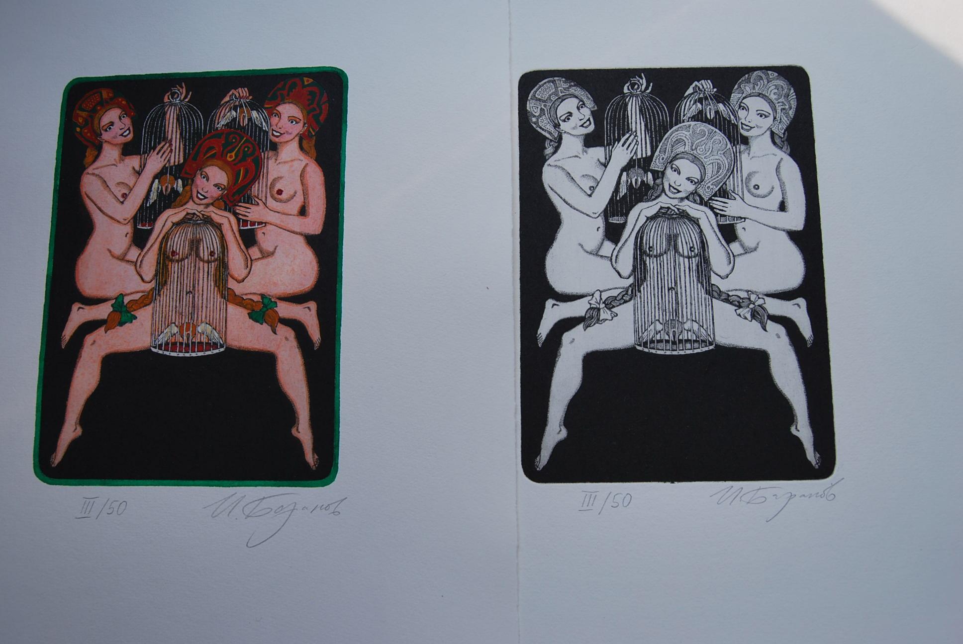 В нашей базе найдено картинка к сказке царь никита и сорок его дочерей