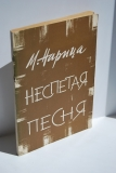 http://www.piteroldbook.ru/images/p252-1_sm.JPG